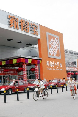 THD THD big box store China_2