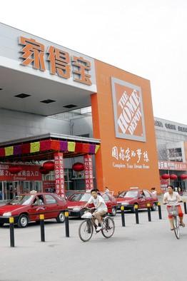 THD THD big box store China_2