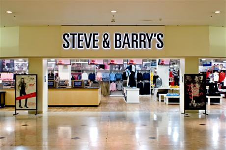 Steve & Barry's Manhattan Mall Store, New York City, September 27, 2007.