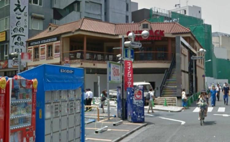 OSI - Outback 34-1 Udagawa-cho Shibuya-ku Tokyo 1 https___maps.google (2)