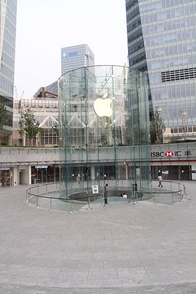 AAPL Apple Store China-Shanghai-Lujiazui Pudong District No8 Century Avenue IFC Mall