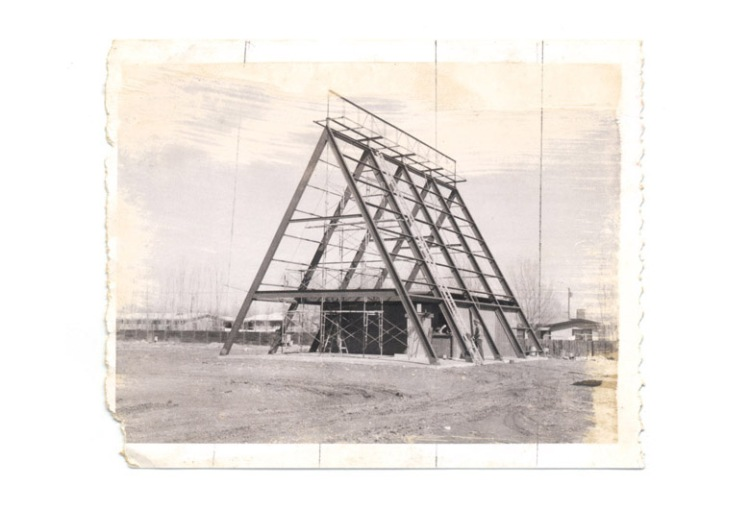 WAB-Whataburger A-Frame Iron Frame